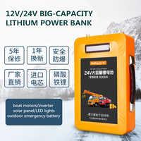 High power 24V 125AH Li-Ion USB lithium-eisen Batterie für inverter/boot motor/solar panel/ outdoor Notfall Power quelle