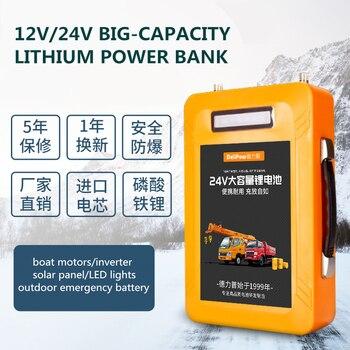 High power 24V 125AH Li-ion USB lithium-iron Battery for inverter/boat motor/solar panel/outdoor Emergency Power source