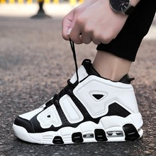 Men basketball shoes street lace high-top boots cultural sports shoes basket women sports shoes high-top couple basketball shoes cheap R xjian Medium(B M) Rubber Stretch Spandex 2272 ForMotion Lace-Up Spring2019 Fits true to size take your normal size
