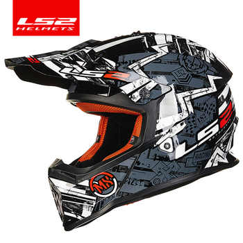 LS2 Global Store LS2 MX437 motocross racing Rally off-road moto helmet ECE approved capacete casco moto atv dirt bike cross helm - SALE ITEM All Category