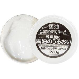 Image 5 - Japan horse oil super nawilżający krem do twarzy na skóra wrażliwa pielęgnacja, pielęgnacja ciała stóp pielęgnacja włosów dla kobiet w ciąży i dziecka 220g