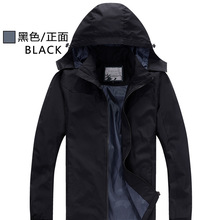 Spring and Autumn Thin Black Red Blue Single Layer Waterproof Outdoor Sweatshirt