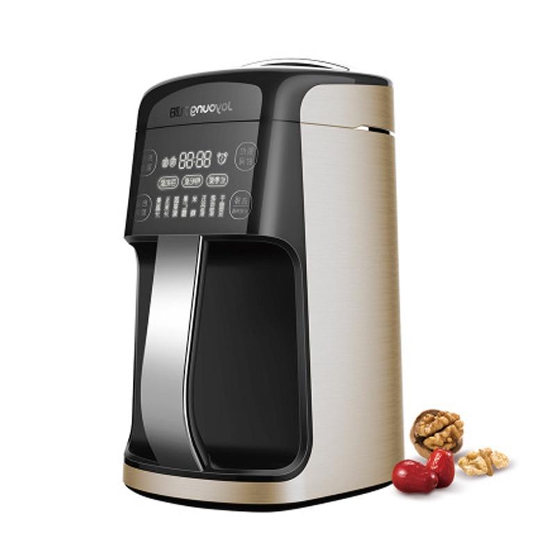 Soybean Milk Machine Juicer Household Soybean Grinder Full Automatic Dry & Wet Grinding Soybean Milk Maker DJ13R-P10