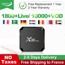X96 Mini IPTV France Arabic QHDTV 1 Year IPTV Subs
