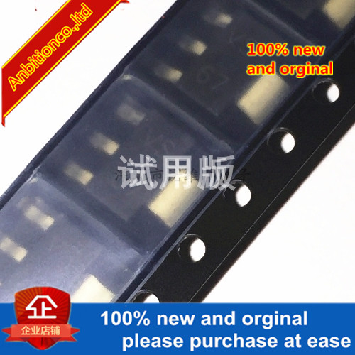 5pcs 100% New Original SMD Transistor Screen Printing VS SOT223-3 TLV1117-33IDCYR In Stock