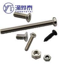 YYT 100PCS Screw screw m3 screw flat head screw nut m3 nut M2/M2.5 screw