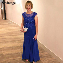 Sevintage Royal Blue Scoop Chiffon Mother of the Bride Dress Sheath Cap Sleeve Crystal Lace Wedding Party vestido de madrinha