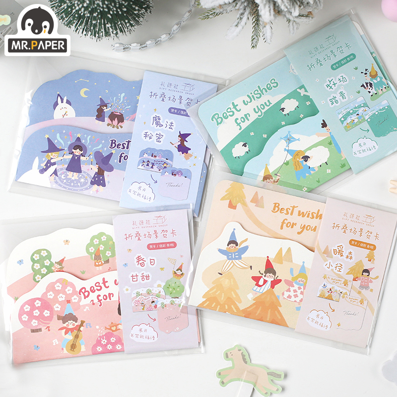 Mr.paper 4 Designs 2 Pcs/set Pointy Hat Town Series Cartoon Style Greeting Cards With Envelopes Hand Account DIY Gift Material
