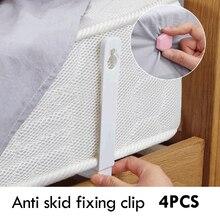 4pcs/set Bed Sheet Clip Bed sheet Belt Fastener Mattress Non-slip Quilt Covers Sheet