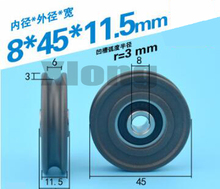 4PCS 8*45*11.5mm Plastic-Coated Wheels Non-Standard 608 Bearing Pulley Accessories 6mm Rail Wire Rope Wire Pulley Guide