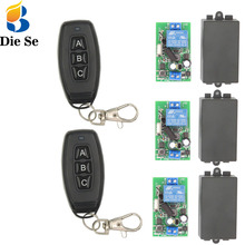 433MHz Universal Wireless Remote Control Switch AC 85V 250V 3 gangs rf Relay Receiver Module with Key Fob Transmitter for Light