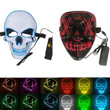Halloween party LED Mask Masque Masquerade Masks Cosplay Led Costume Glowing Mask EL Wire Light up Neon Maske Light for Party drama performance decor neon led strip prom mask luminous christmas cosplay light up el wire costume mask for festival party