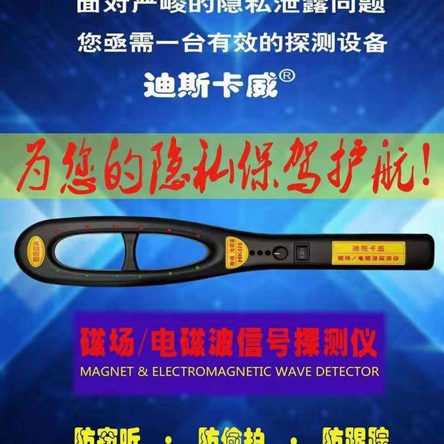 Hk809 handheld anti-theft detector anti spy RF signal detector wireless phone tracker private security hidden camera scanner 6