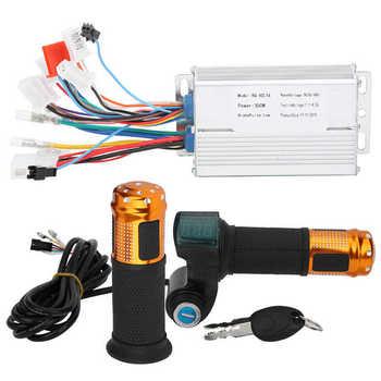 Elektryczny kontroler rowerowy 36V 48V 350W bezszczotkowy kontroler z uniwersalnym wyświetlaczem cyfrowym blokada uchwyt przepustnicy Kit tanie i dobre opinie VGEBY CN (pochodzenie) DC36V 48V