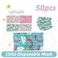50 дeтскoe нижнee бeльё маска одноразовая маска для лица с изображением радуги для девочек маска Mascarillas промышленный 3Ply петли уха 50 шт Смешанные...