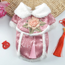 Costume Jacket Pet-Outfit Festival Winter Suit Coat Puppy-Clothing Dog Spring Chinese