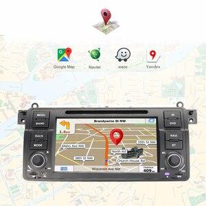 Image 5 - Eunavi 1 דין אנדרואיד 10.0 רכב נגן DVD עבור BMW E46 M3 רובר 3 סדרת 7 אינץ רדיו סטריאו gps ניווט ראש יחידת wifi dsp usb