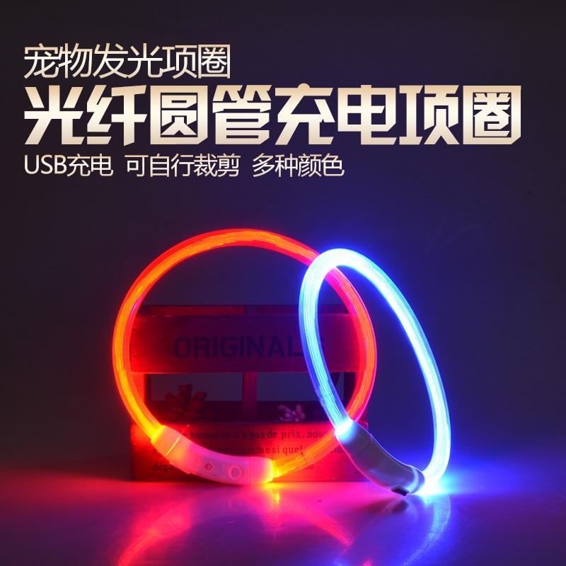 Charging Pet Luminous Collar USB Large And Medium Small Dogs Teddy Dog Night Light Neck Ring Fluorescent Ring