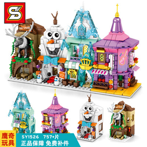 Grand Castle Princess Snowman Merchandise store Building-block Toys Compatible with DIY Educating Children Christmas Gifts