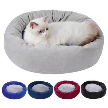 Pet Cat Dog Puppy Warm Round Plush Cushion Soft Mat Sleeping Bed House Nests image