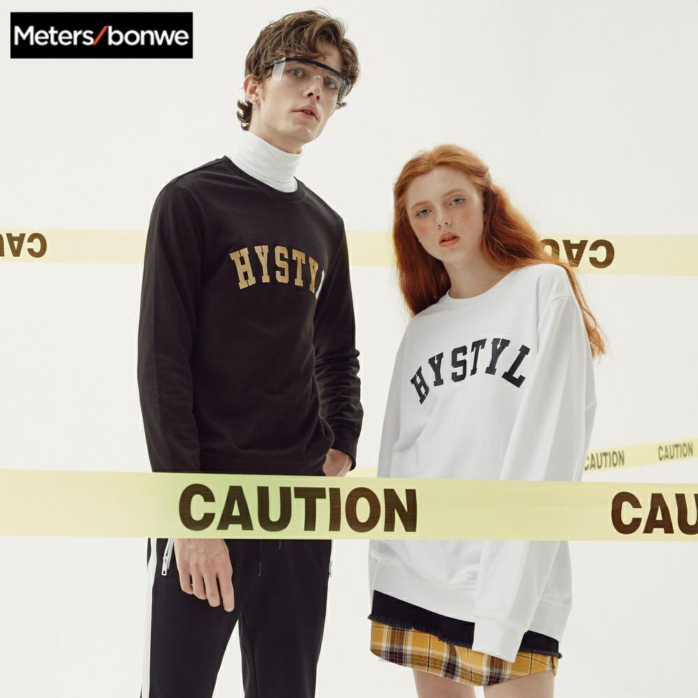 Metersbonwe Autumn Winter Couples Sweatshirts High Quality Hip Hop Letter Printing Fashion Skateboard Couples Clothing