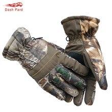 Зимние уличные бионические камуфляжные охотничьи перчатки, встроенные в водонепроницаемую пленку, ветрозащитные износостойкие флисовые лыжные спортивные перчатки