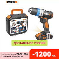 Electric Screwdriver WORX WX178 Power tools Screwdrivers Drill Drills rechargeable