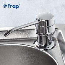 Frap Billiger Edelstahl Flüssigkeit Seife Dispenser Küche Waschbecken Seife Box Chrome Fertig waschmittel spender Küche zubehör