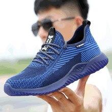 Неувядающие кроссовки Ryder для мужчин и женщин, непрокалываемые дышащие ботинки со стальным носком, Безопасные сапоги для работы