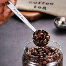 Cuchara de café de acero inoxidable, 15ml, 30ml, largo de Metal, azúcar en polvo, cuchara para té, cuchara medidora de cocina, accesorios de café