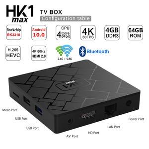 Image 3 - Android 10 Smart TV BOX HK1 MAX RK3318 Quad Core Ram 4GB Rom 64GB Bluetooth 2.4G 5G Dual WIFI USB3.0 3D 4K HDR Set Top Box