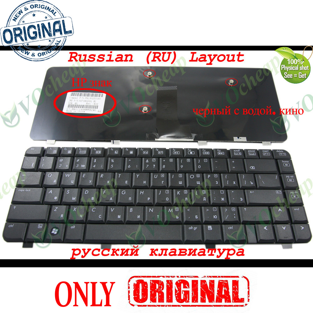 New Russian RU Laptop keyboard for HP Compaq Presario C700 C727 C729 C730 C769 G7000 Black 454954 251 V071802AS1 PK1302E0160-in Replacement Keyboards from Computer & Office on