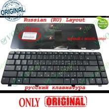 Nowy RU Laptop klawiatura do HP Compaq Presario C700 C727 C729 C730 C769 G7000 czarny 454954 251 V071802AS1 PK1302E0160
