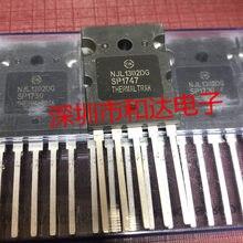NJL1302DG TO-264-5 260V 15A