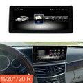 """10.25 """"4 + 64G Android Multimedia Touch Bildschirm für Mercedes Benz E Klasse W212 Auto Comand Display upgrade mit Radio GPS Navigation-in Auto-Monitore aus Kraftfahrzeuge und Motorräder bei"""