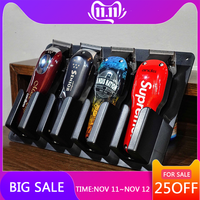 BarberShop Dedicated Wall-mounted Hair Clipper Electric Clipper Electric Hair Clipper Scissor Toolbar Barber Tool Accessories