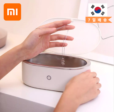 New Xiaomi EraClean Ultrasonic Cleaning Machine 45000Hz High Frequency Vibration Wash Cleaner Washing Jewelry Glasses Watch