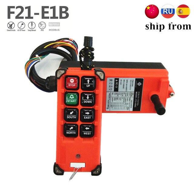 La velocità senza fili industriale f21 e1b 8 abbottona il telecomando F21 E1B della gru (1 trasmettitore + 1 ricevitore) per la gru