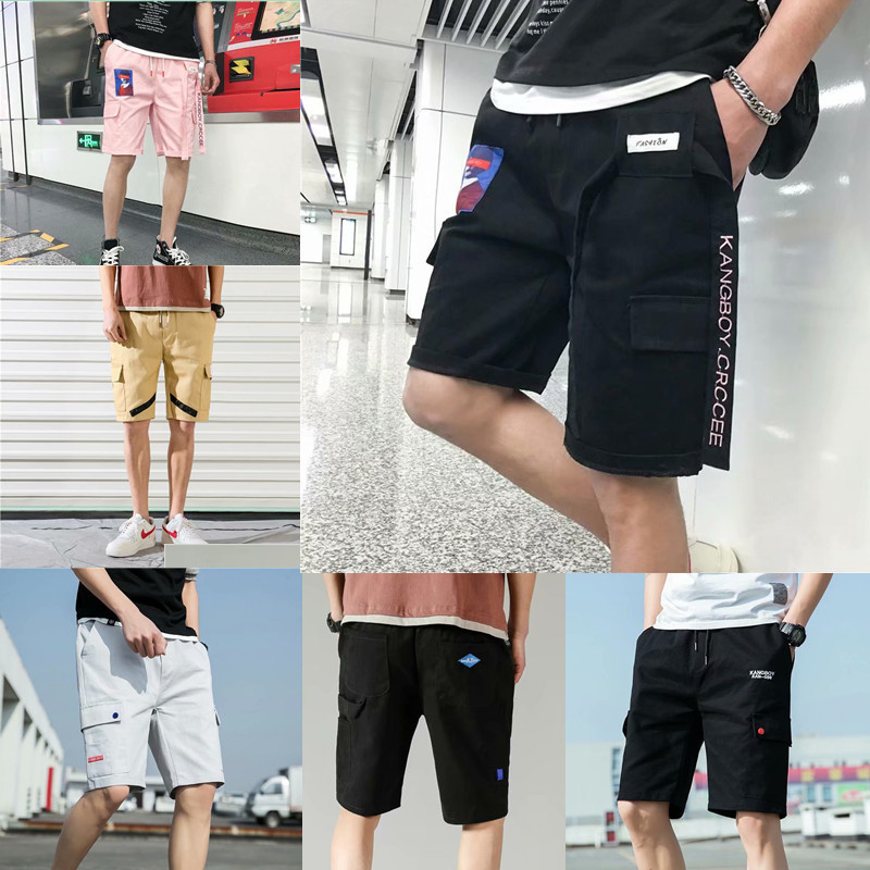 National Trends New Style INS Summer Workwear Shorts Men Students Casual Pants Korean-style Trend Ribbon Youth Bib Overall
