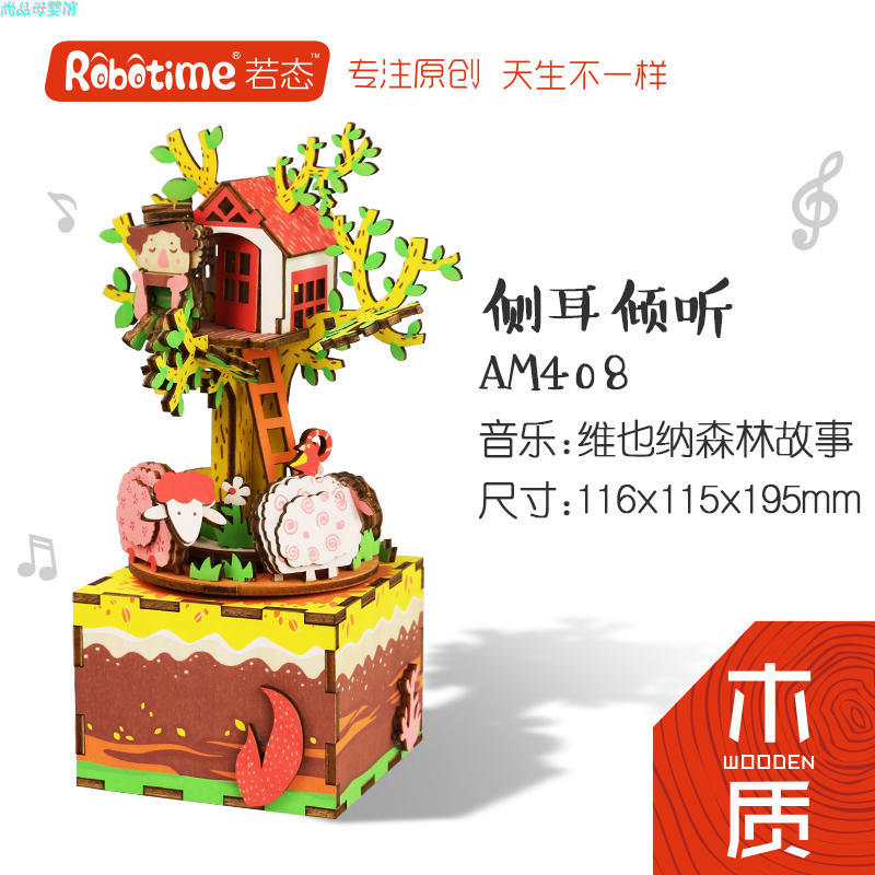 Sky City DIY Assembled Swan Wooden Music Box Rotating Princess Music Box Wooden Toys Women's ≥ 14 Years Old
