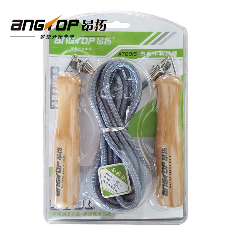 Cotton Lanyard Wooden Handle Jump Rope Adult Sports The Academic Test For The Junior High School Students Only Jump Rope Sports