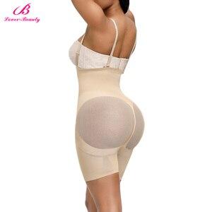 Image 4 - عاشق الجمال سلس المرأة محدد شكل الجسم عالية الخصر التخسيس البطن التحكم التخسيس البطن الملابس الداخلية الورك بعقب رافع ملابس داخلية