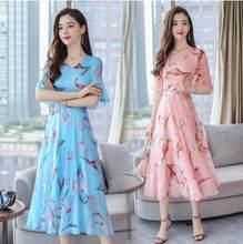 Doce beading vestido de verão manga alargamento vestido feminino listrado vestido longo vestidos retalhos vestido de festa longo lj389