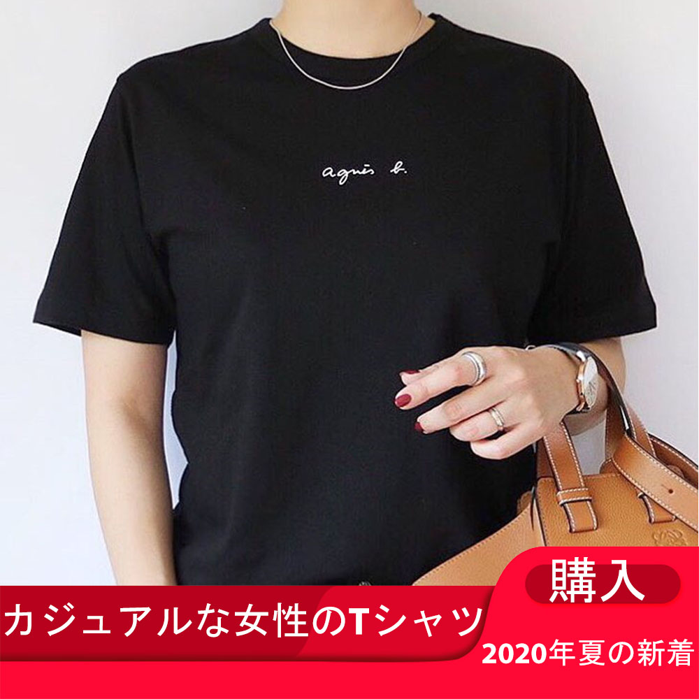 Black Women T-shirts Tops Summer Korean Janpan 2020 Basic Letter Printed Short Sleeve Female Tops Tee T-shirts Girls