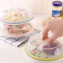 Пластиковая герметизирующая Крышка для хранения пищи крышка
