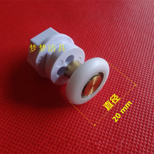 8pcs Door Rollers Home Bottom Top Shower Rollers/Runners/Wheels Replacement Single Wheel for Enclosures Cabins 20mm