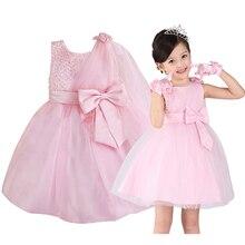 цена на Girl Floral Princess Party Dress Girls Dress Summer Children Clothing Wedding Birthday Baby Dress Tutu 3-10 Y baby girl clothes