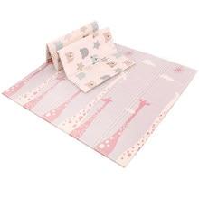 Детский коврик, складной нескользящий коврик для игры, толщина 1 см, 200 х100х1 см