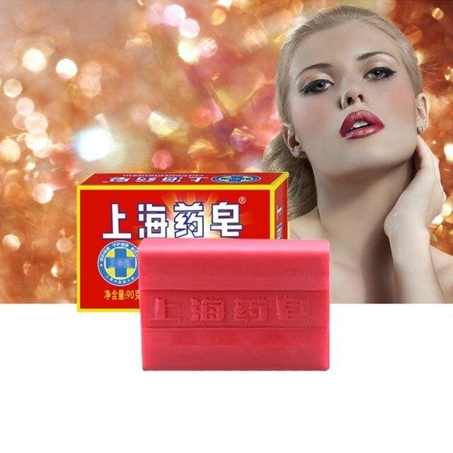 Sulphur anti-fungal dermatitis rosacea eczema psoriasis old-brand sulfur scab plant formula Shanghai tradition soap base