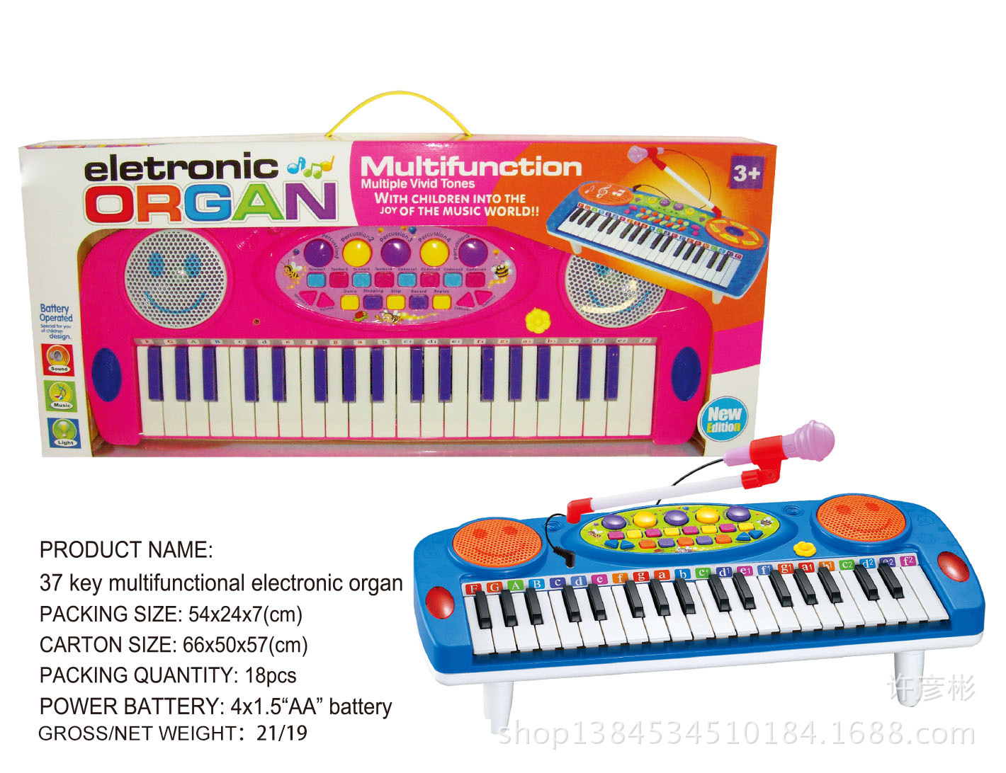 37 Key Electronic Keyboard Model Multi-functional GIRL'S Music Teaching Piano Children Sound And Light Early Childhood Education
